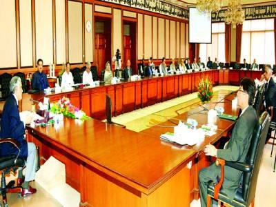 اسلام آباد:وفاقی وزیر خزانہ اسحاق ڈار اعلی سطحی اجلاس کی صدارت کر رہے ہیں