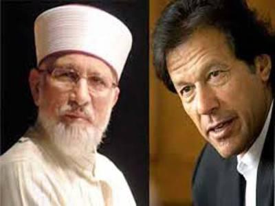 پاکستان کے دارالحکومت اسلام آباد میں دھرنے