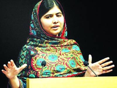 لندن، ملالہ یوسفزئی نوبل انعام کے اعلان کے بعد ایک تقریب سے خطاب کر رہی ہیں