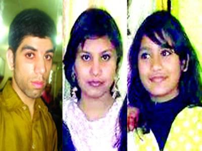 مقتول کے اہل خانہ کو قاتلوں کی طرف سے قتل کی دھمکیاں ، پولیس ملزمان کو گرفتار نہ کر سکی