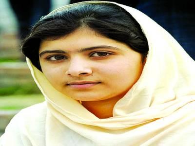 """امریکی میڈیا نے ملالہ یوسف زئی کو """"آئرن لیڈی """"قرار دیدیا"""
