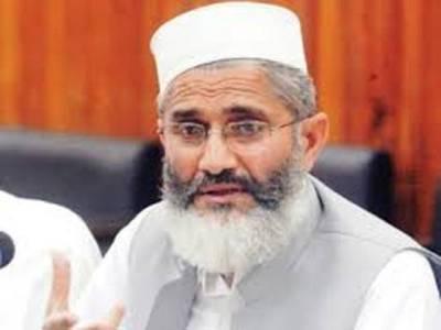 پاکستان میں اب صرف اللہ کا حکم چلے گا