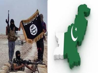 داعش ! پس منظر و پیش منظراور پاکستان (1)