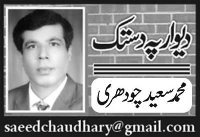 شریک ملزمان سے متعلق خصوصی عدالت کے فیصلے سے پرویز مشرف اپنے مقصد میں ناکام ہو گئے