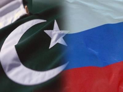 پاک۔ روس دفاعی معاہدہ