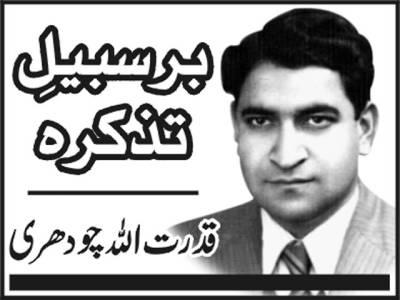 جنرل پرویز مشرف نے کالا باغ ڈیم پر مسلم لیگ (ق) کو مشکل میں ڈال دیا