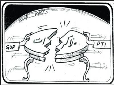 پاکستان تحریک انصاف نے مذاکرات پر آمادگی ظاہر کردی
