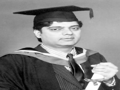 نوجوان شاہد محمود کا اعزاز، لندن سے ہیلتھ اکنامکس پالیسی اور مینجمنٹ کی ڈگری حاصل کرلی