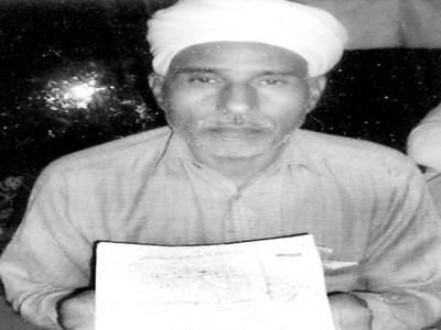 قبضہ مافیاسے اراضی واپس دلائی جائے ،محمد صدیق کی حکام سے اپیل