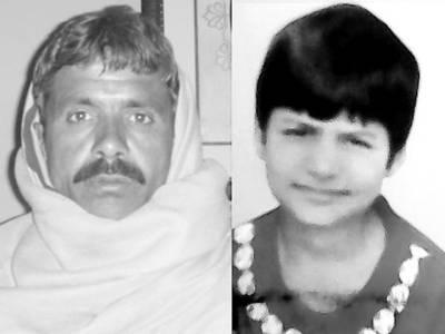 ایک سال گزر گیا، ستوکتلہ پولیس اغوا ہونیوالی لڑکی کو باز یاب نہ کراسکی،باپ نے خودکشی کی دھمکی دیدی