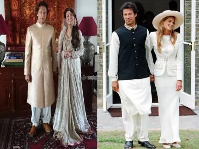 پرانے پاکستان میں دوسری شادی