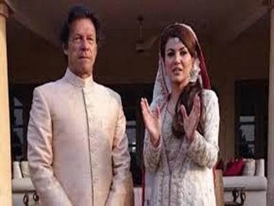 عمران خان کی نئی شادی