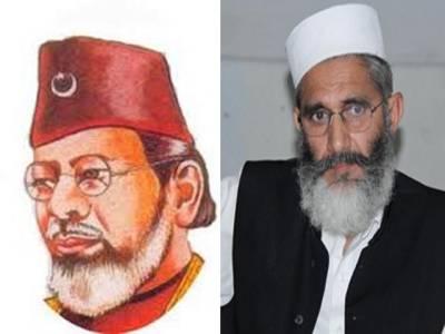 مولانا محمد علی جوہر ؒ سے سراج الحق تک