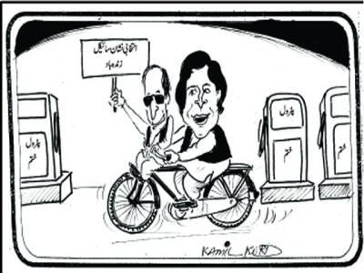 پٹرول کی نایابی حکومت کی نااہلی ہے، عوام سائیکل پر انحصار کریں ۔۔۔پرویز الٰہی