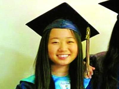 18سالہ طالبہ کا خودکشی سے قبل فیس بک پر خوفناک پیغام