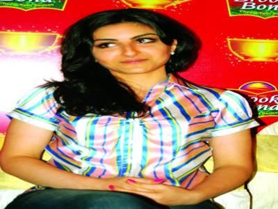 سوہا علی کی شادی 25 جنوری کو ہو گی