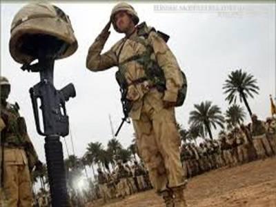 پاک فوج کو سلام ''بڑا دشمن بنا پھرتا ہے ۔۔۔جو بچوں سے ڈرتا ہے''