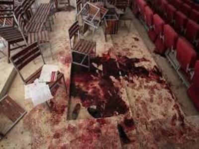 سانحۂ پشاور کے متاثرین کی نفسیاتی بحالی (1)