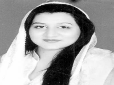 ثانیہ کامران عمران ٹائیگر فورس (گرلز ونگ) لاہورکی صدر مقرر