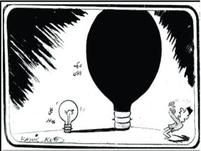 بجلی کا بڑابریک ڈاؤن، ملک اندھیرے میں ڈوب گیا ۔۔۔(خبر)
