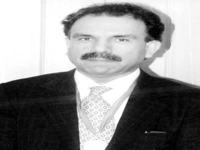 تحریک استحکام پاکستان کونسل کی جانب سے پنجاب کوآپریٹوبینک کیلئے گولڈمیڈل