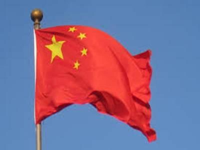 چین کے گرد گھیرا تنگ کرنے کا منصوبہ