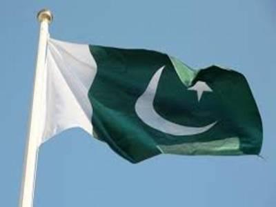 ہماری پہچان۔۔۔ پاکستان