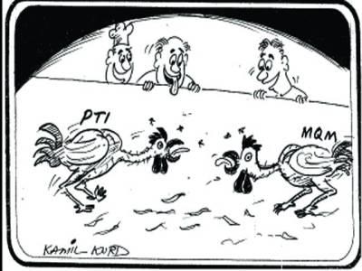پی ٹی آئی اور ایم کیوایم میں کشیدگی بڑھ گئی
