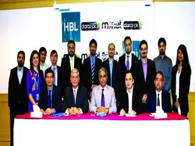 حبیب بینک،دراز ڈاٹ پی کے اور مونیٹ کے درمیان معاہدہ