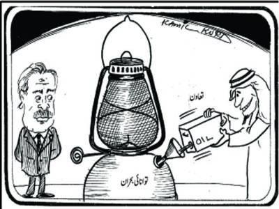 وزیراعلیٰ پنجاب سے دوحہ میں ملاقات کے دوران امیر قطر نے کہا ہے کہ پاکستان کے توانائی بحران میں تعاون کریں گے