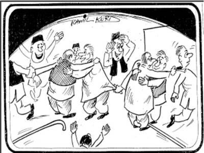 سینیٹ الیکشن۔۔۔سیاسی جماعتوں کے ایک دوسرے سے رابطے شر وع ہوگئے