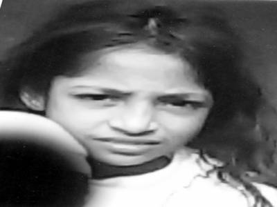 گمشدہ لڑکی