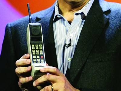 دنیا کے پہلے فون کی قیمت اور خصوصیات جنہیں جان کر آپ کو شدید حیرت ہو گی