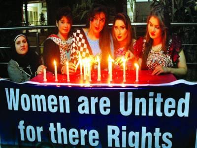 گھر یلو تشدد اور دیگر مظالم میں قتل ہونیوالی خواتین کی یاد میں شمعیں روشن