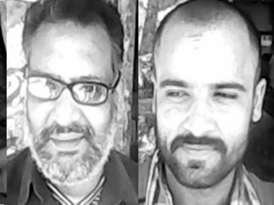 ہربنس پورہ ، ڈکیتی مزاحمت پر دو افراد شدید زخمی ہو گئے