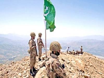 پُرامن پاکستان کے لئے افواج پاکستان کی جدوجہد