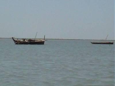 پاکستان کی سمندری حدود میں توسیع