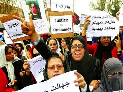 کابل: خواتین 27سالہ فرخندہ کی ہلاکت کے خلاف نعرے بازی کر رہی ہیں