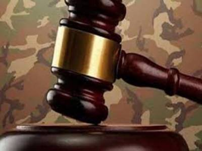 فوجی عدالتوں کی مخالفت (2)