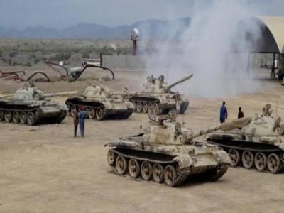 یمن میں خا نہ جنگی