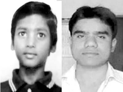 ہربنس پورہ ، 4ماہ سے لاپتہ 12سالہ محسن کا سراغ نہ لگ سکا
