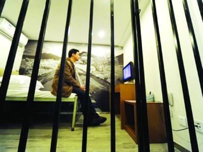 تاریخ کا انوکھا ترین مقدمہ ،قیدی کو جیل ہوٹل کی طرح استعمال کرنے کی اجازت مل گئی