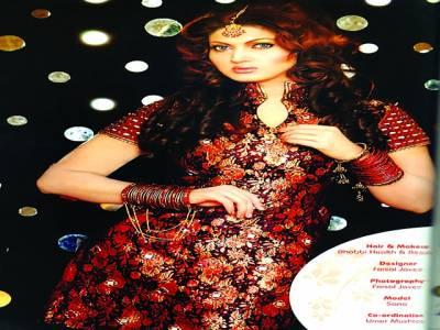 ثناء کی بھاری معاوضے کے باجود اسٹیج ڈراموں میں اداکاری سے معذرت