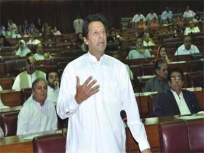 تحریک انصاف کی اسمبلیوں میں دوبارہ آمد