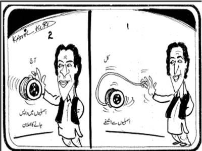 عمران خان نے اسمبلیوں میں واپس جانے کا اعلان کردیا