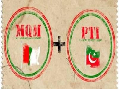 بند کراچی اب کھل رہا ہے