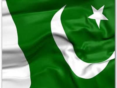 پاکستان پر ناٹو حملے کا جواز؟