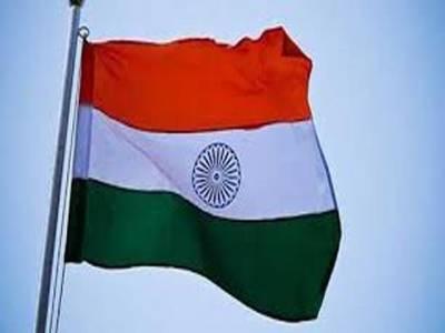 سلامتی کونسل میں بھارت کی مستقل رکنیت؟