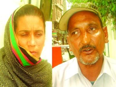 منجری کے شبہ پر منشیات فروشوں کا محنت کش پر تشدد