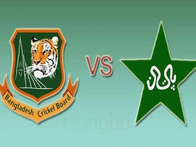 پاکستان کو آج بنگلہ دیش سے ہر صورت جیتنے کی ضرورت